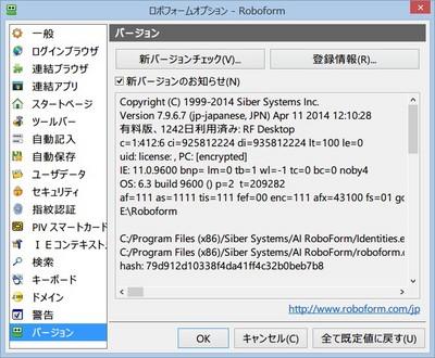 2014-05-18_05h59_33.jpg