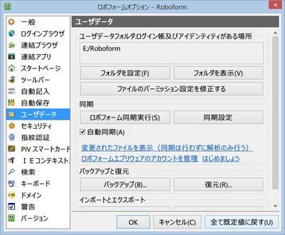 2014-05-18_06h33_53.jpg